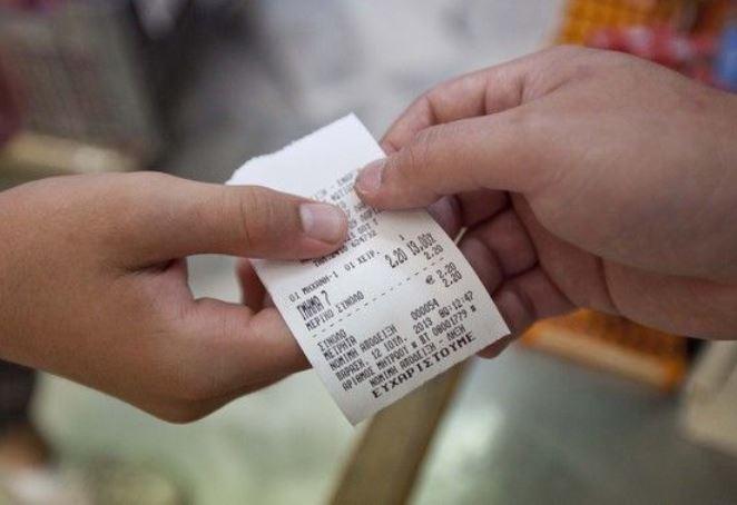 Φορολοταρία: Στις 29 Δεκεμβρίου η πρώτη πληρωμή