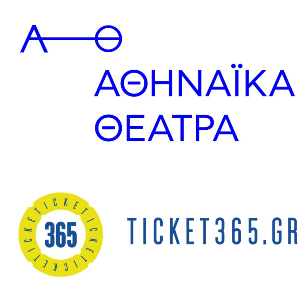 athinaika-ticket365-LOGO-3026963557