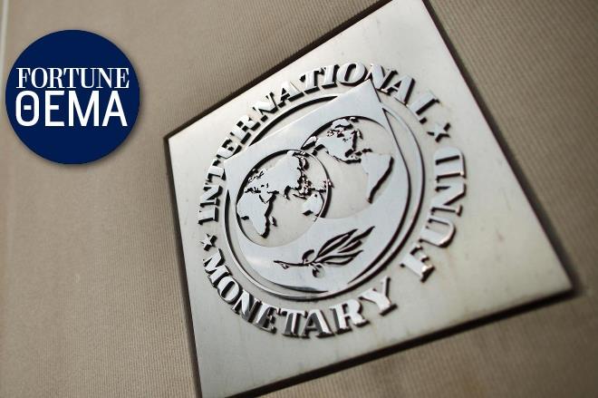 IMF θέμα