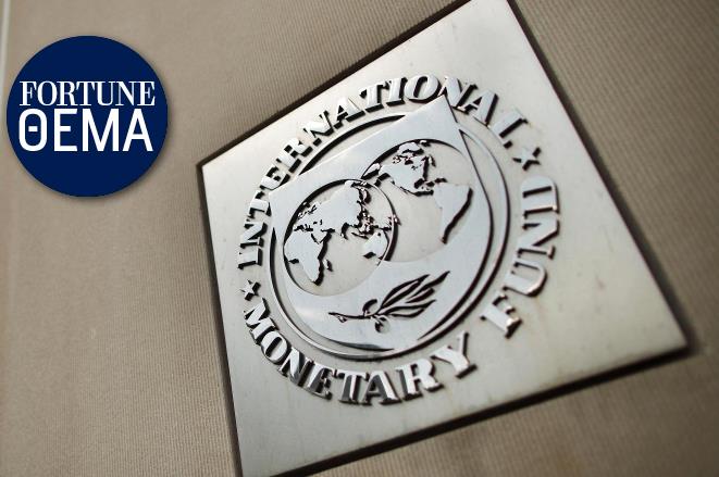 Αποκλειστικό: Τι έχει αποφασίσει το ΔΝΤ για την επόμενη μέρα στην Ελλάδα