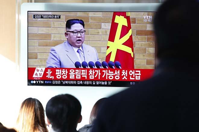 Η Βόρεια Κορέα θα κλείσει το κέντρο πυρηνικών δοκιμών της στις 23-25 Μαΐου
