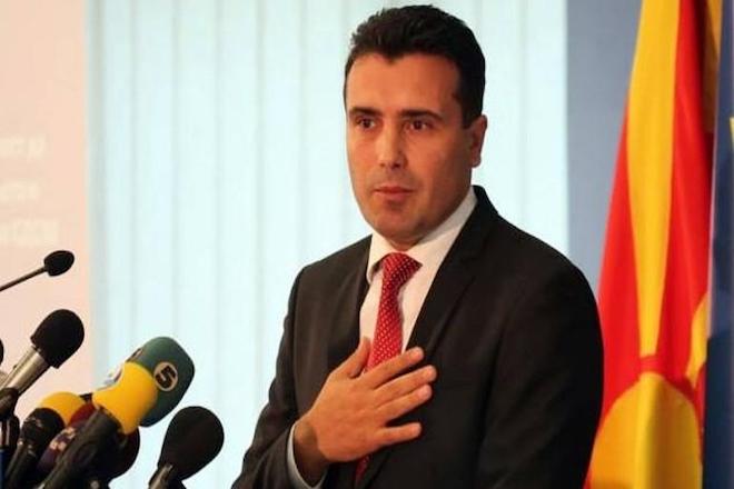 Κλυδωνισμοί στα Σκόπια για το θέμα της ονομασίας- Η κυβέρνηση «αδειάζει» τον διαπραγματευτή της