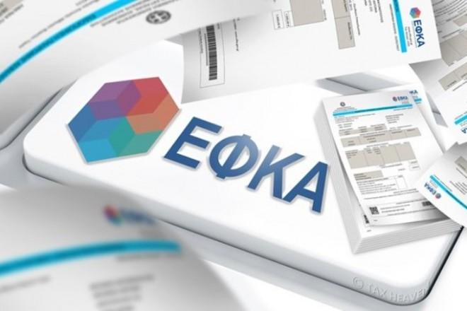 efka1-660x440