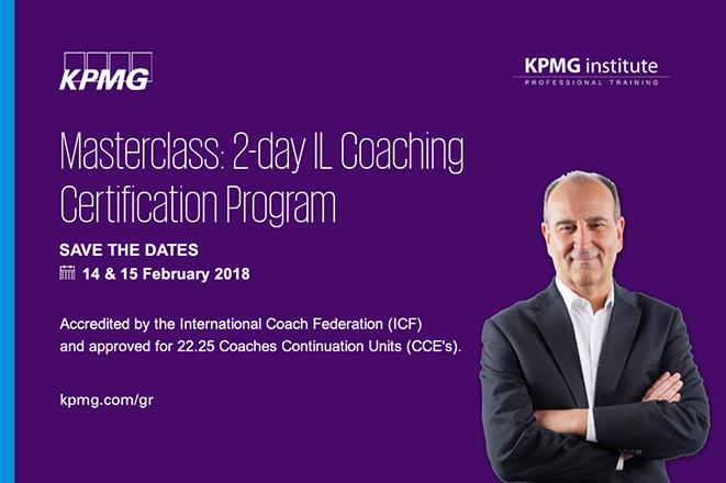 Ο coach του Steve Jobs, John Mattone, για πρώτη φορά στην Ελλάδα