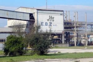 ελληνικη βιομηχανια ζαχαρης