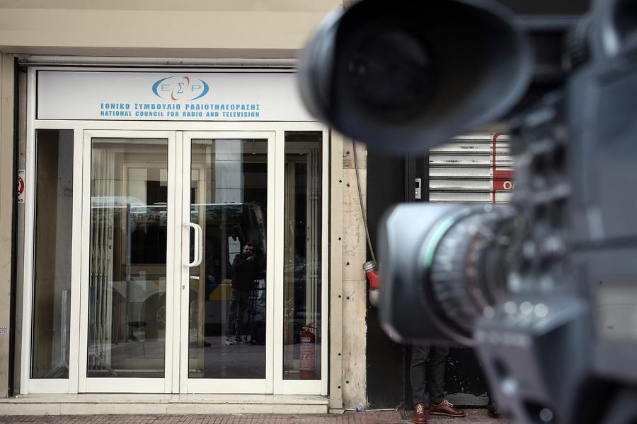 Αίτηση για τηλεοπτική άδεια κατέθεσε η Alter Ego του Βαγγέλη Μαρινάκη