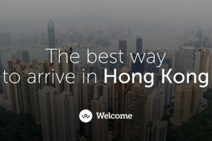 welcome-hong-kong