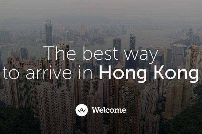 Η Welcome κάνει είσοδο στην Ασία και σας καλωσορίζει στο Χονγκ Κονγκ