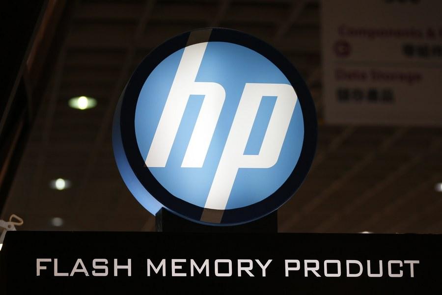 HP: «Τσεκούρι» σε 7.000-9.000 θέσεις εργασίας
