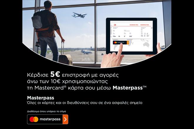 Η Mastercard παρουσιάζει τη νέα παγκόσμια πλατφόρμα ηλεκτρονικών αγορών
