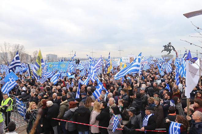 Σε εξέλιξη το συλλαλητήριο για τη «Μακεδονία» στη Θεσσαλονίκη