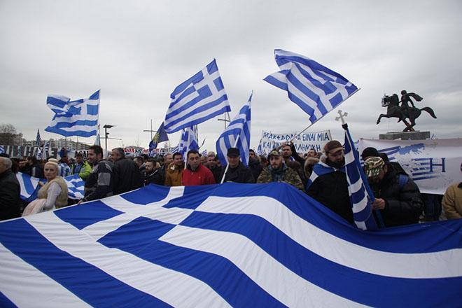 Ολοκληρώθηκε το μεγάλο συλλαλητήριο στη Θεσσαλονίκη για το Σκοπιανό (Φωτογραφίες)