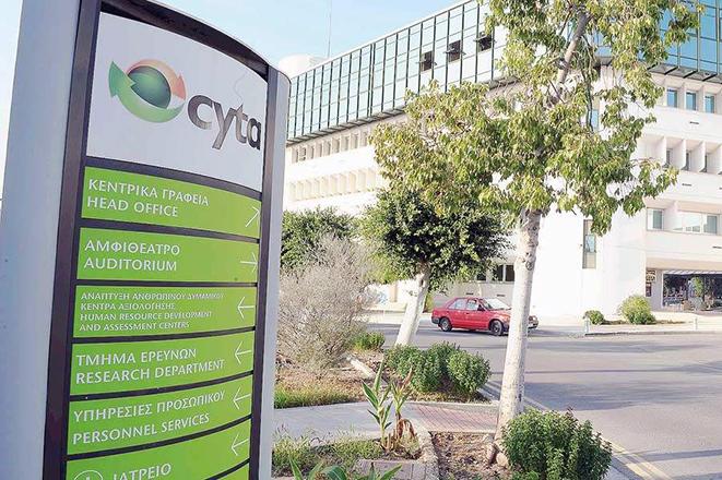 Πράσινο φως από την Επιτροπή Ανταγωνισμού για την εξαγορά της Cyta από τη Vodafone