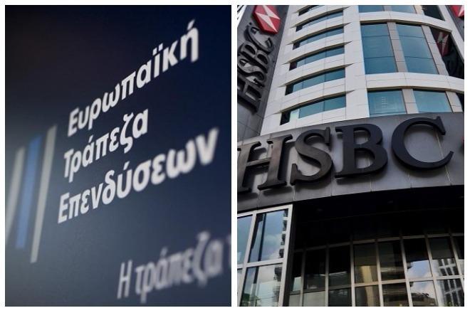 ΕΤΕπ – HSBC: «Ένεση» 134 εκατ. ευρώ για την ενίσχυση του εξωτερικού εμπορίου