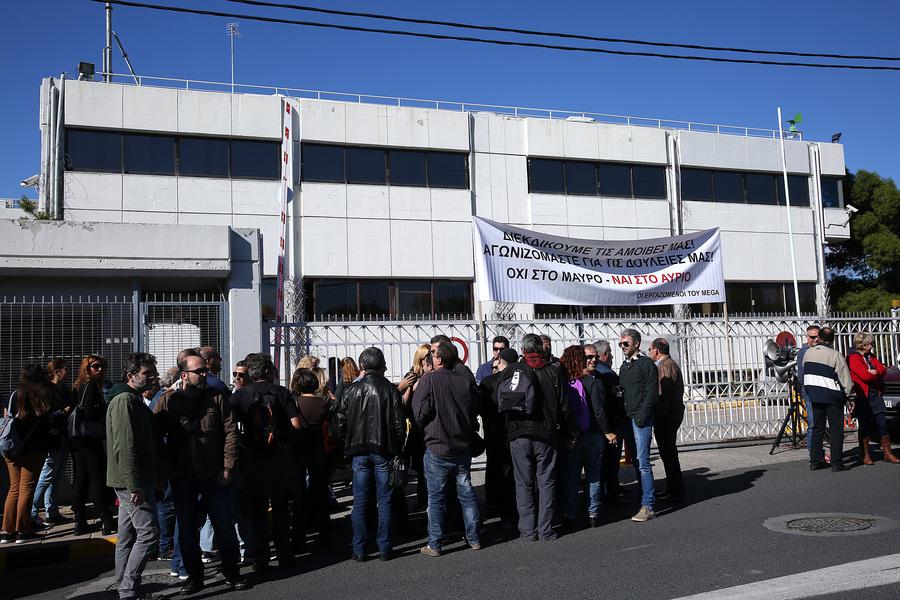 Απορρίφθηκε η αίτηση πτώχευσης της εταιρείας «Εκδόσεις Έθνος ΑΕ»