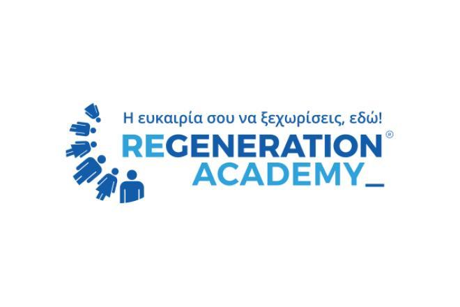Δυναμικό… back to school για το ReGeneration