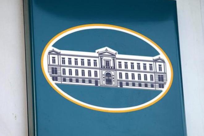 Πρωτοβουλία της Invel Real Estate για την απόκτηση του συνολικού μετοχικού κεφαλαίου της «Πανγαία»