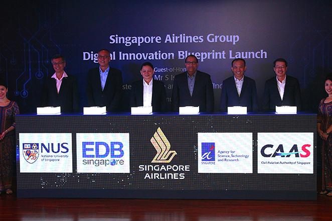 Νέους δρόμους σε υποψήφιες startups και καινοτόμες εταιρείες ανοίγει η Singapore Airlines