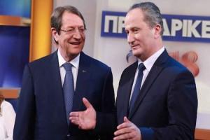κύπρος debate