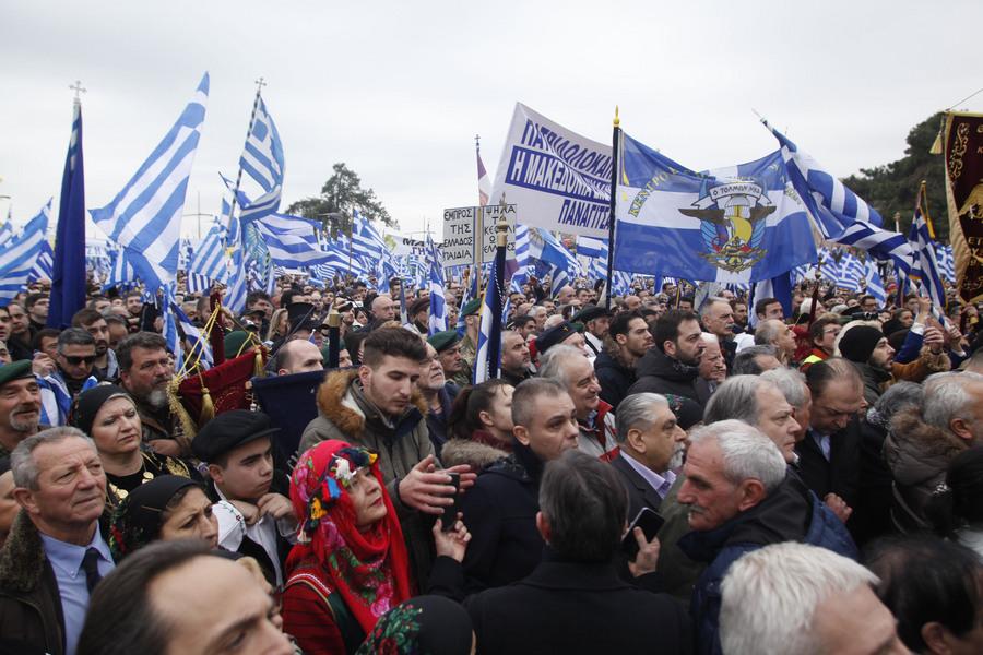 Τι μέτρα θα πάρει η αστυνομία για το συλλαλητήριο της Κυριακής