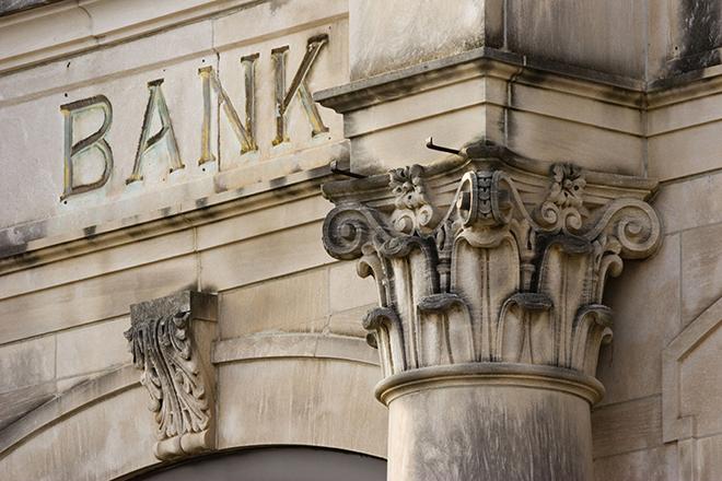 Αυτές είναι οι μεγαλύτερες τράπεζες του κόσμου για το 2019