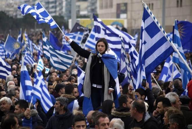 «Φρούριο» η Αθήνα για το Συλλαλητήριο