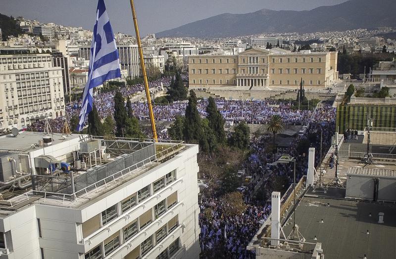Συλλαλητήριο: Για 1,5 εκατ. κάνουν λόγο οι διοργανωτές, 140.000 «είδε» η αστυνομία