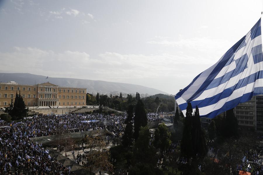 ΣΥΛΛΑΛΗΤΗΡΙΟ  ΕΝΑΝΤΙΑ ΣΤΗ ΧΡΗΣΗ ΤΟΥ ΟΝΟΜΑΤΟΣ ΜΑΚΕΔΟΝΙΑ ΑΠΟ ΤΗΝ ΠΓΔΜ