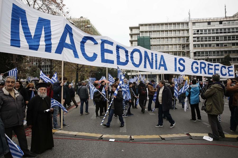Πώς αντέδρασε η κυβέρνηση των Σκοπίων στο συλλαλητήριο της Αθήνας