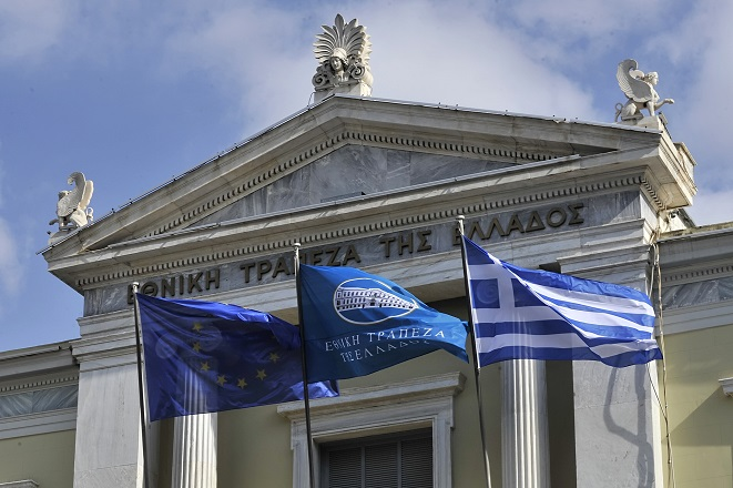 H υπομονή αποδίδει – Πώς είδαν επενδυτές και ανάδοχοι την έξοδο της Ελλάδας στις αγορές