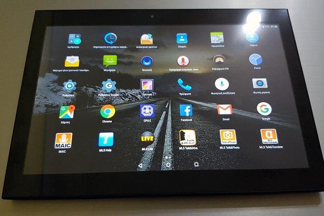 MLS: Πρωτιά στα tablets στην ελληνική αγορά – Το πλάνο για είσοδο σε νέες αγορές