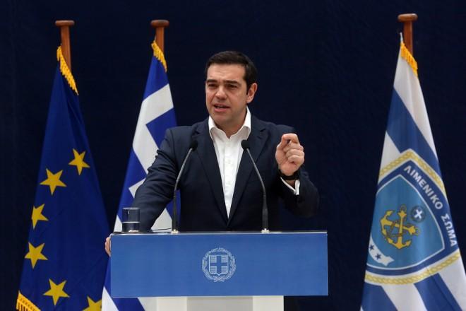 Ο πρωθυπουργός Αλέξης Τσίπρας μιλάει σε στελέχη του Λιμενικού του υπουργείου  Εμπορικής Ναυτιλίας και Νησιωτικής Πολιτικής, στον Πειραιά, την Πέμπτη 15 Φεβρουαρίου 2018. Ο πρωθυπουργός θα έχει σύσκεψη με την πολιτική και φυσική ηγεσία του Λιμενικού Σώματος - Ελληνικής Ακτοφυλακής και στη συνέχεια θα απευθύνει ομιλία στα στελέχη του. ΑΠΕ-ΜΠΕ/ΑΠΕ-ΜΠΕ/ΟΡΕΣΤΗΣ ΠΑΝΑΓΙΩΤΟΥ