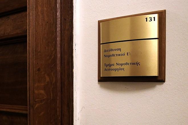 Σε ειδικά διαμορφωμένο χώρο, στο γραφείο 131 του πρώτου ορόφου της Βουλής, προσέρχονται οι εκπρόσωποι των κομμάτων και κάθε ενδιαφερόμενος που επιθυμεί να λάβει γνώση του περιεχομένου της δικογραφίας για την υπόθεση της φαρμακοβιομηχανίας Novartis Hellas, που διαβιβάσθηκε στη Βουλή, την Τετάρτη 07 Φεβρουαρίου 2018. ΑΠΕ-ΜΠΕ/ΑΠΕ-ΜΠΕ/ΣΥΜΕΛΑ ΠΑΝΤΖΑΡΤΖΗ
