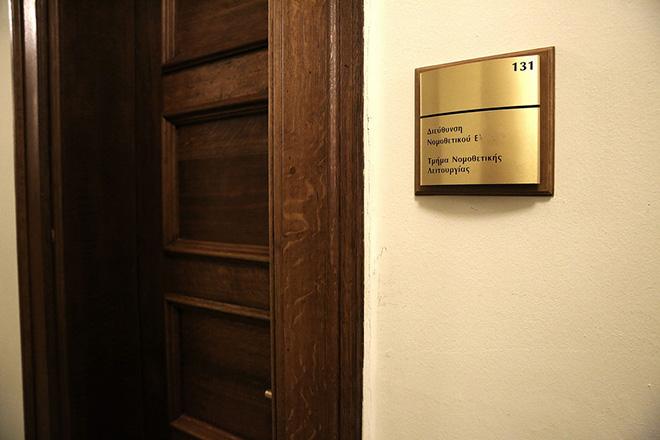 Ανακοίνωση της Ένωσης Δικαστών και Εισαγγελέων για τη μήνυση κατά όσων χειρίζονται την υπόθεση Novartis