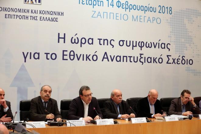 Ο πρόεδρος της Βουλής Νίκος Βούτσης (3-Δ), ο αναπληρωτής υπουργός Περιβάλλοντος και Ενέργειας Σωκράτης Φάμελος Σωκράτης Φάμελος Σωκράτης Φάμελος (2-Α) και ο πρόεδρος της ΟΚΕ Γιώργος Βερνίκος (2-Δ)  μιλάνε σε εκδήλωση  στο Ζάππειο Μέγαρο, στην παρουσίαση , για πρώτη φορά, Κοινή Δήλωση  των Κοινωνικών Εταίρων και της Κοινωνίας των Πολιτών για το ΕΘΝΙΚΟ ΑΝΑΠΤΥΞΙΑΚΟ ΣΧΕΔΙΟ, Τετάρτη 14 Φεβρουαρίου 2018. ΑΠΕ-ΜΠΕ/ΑΠΕ-ΜΠΕ/Αλέξανδρος Μπελτές