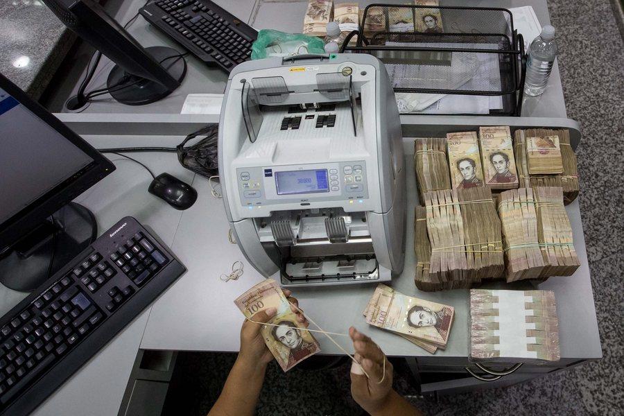 Η Βενεζουέλα κυκλοφόρησε το πρώτο επίσημο κρατικό κρυπτονόμισμα