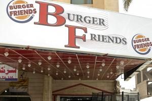 burger-friends