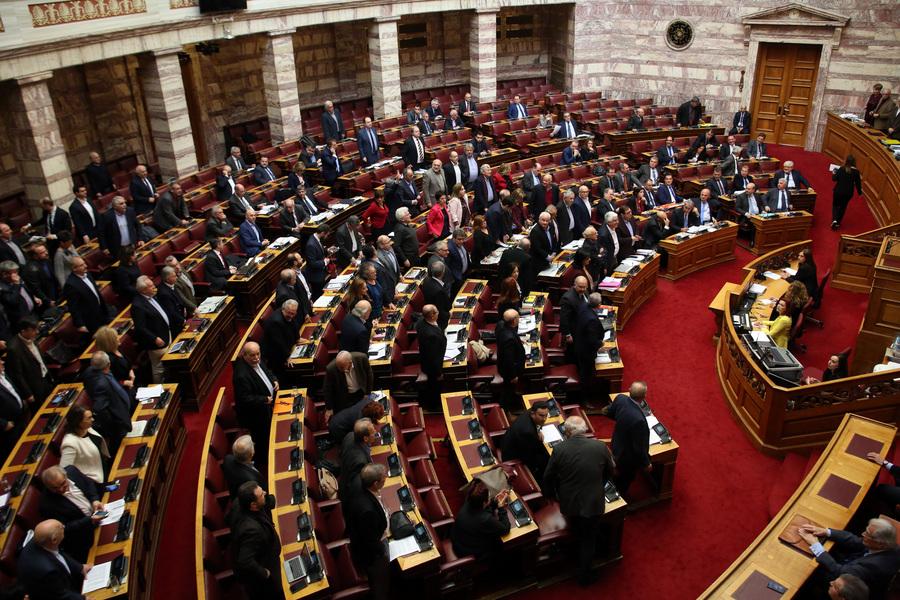 Εγκρίθηκε από τη βουλή η νέα νομοθεσία για τις ΕΠΕ