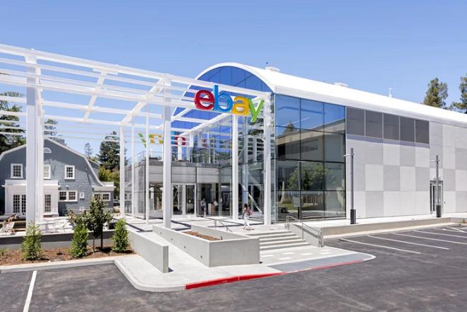 Το eBay θέλει να κάνει τις αγορές στο διαδίκτυο πιο διασκεδαστικές