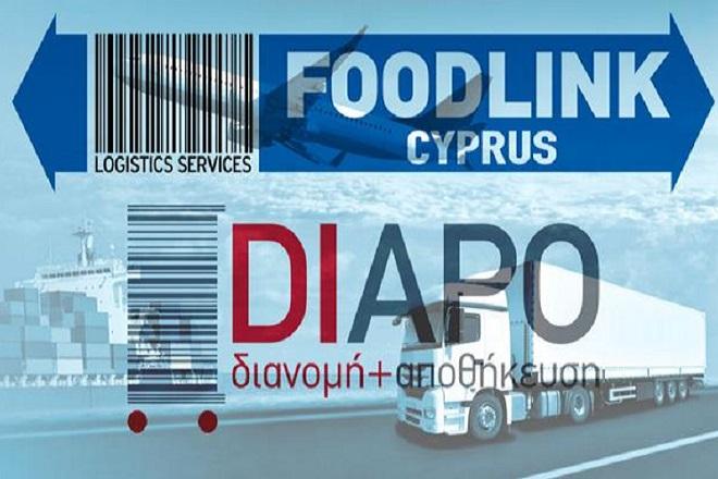 «Πράσινο φως» για την εξαγορά της Diapo ltd από την Foodlink Cyprus ltd