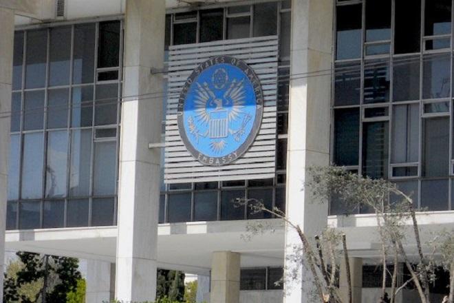 Πρεσβεία ΗΠΑ για Novartis: Ξεχωριστές από κάθε νομική διαδικασία στις ΗΠΑ οι Ελληνικές έρευνες