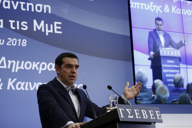Ο πρωθυπουργός Αλέξης Τσίπρας μιλάει στην 2η Διεθνή Συνάντηση των Αθηνών για τις ΜμΜ που διοργανώνει η ΓΣΕΒΕΕ και το Ινστιτούτο Μικρών Επιχειρήσεων, Αθήνα Πέμπτη Μαρτίου 2018.  ΑΠΕ-ΜΠΕ/ΑΠΕ-ΜΠΕ/ΓΙΑΝΝΗΣ ΚΟΛΕΣΙΔΗΣ