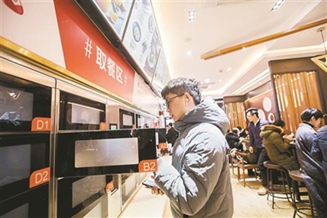 Ένα εστιατόριο χωρίς σερβιτόρους άνοιξε τις πόρτες του στην Κίνα