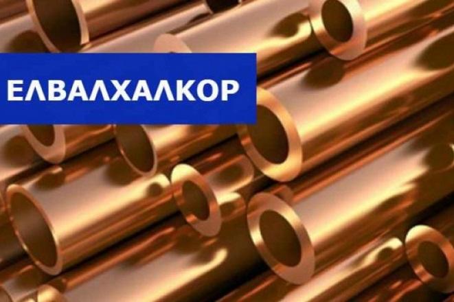 Συμφωνία ΕΛΒΑΛΧΑΛΚΟΡ με Τράπεζα Πειραιώς για ομολογιακό δάνειο 20 εκατ. ευρώ