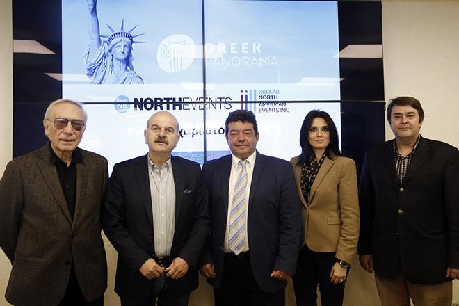 Ο πρόεδρος της FedHATTA Λύσσανδρος Τσιλίδης (2Α) με τον γενικό διευθυντή της North Events Λεωνίδα Μπαμπάνη (Κ) και τον τουριστικό πράκτορα Βύρωνα Μακρή (Α) φωτογραφίζονται μετά την συνέντευξη τύπου με αφορμή το 2ο Greek Panorama που θα πραγματοποιηθεί στην Αμερική τον Μάϊο του 2018, Τρίτη 13 Μαρτίου 2018. ΑΠΕ-ΜΠΕ/ΑΠΕ-ΜΠΕ/ΑΛΕΞΑΝΔΡΟΣ ΒΛΑΧΟΣ