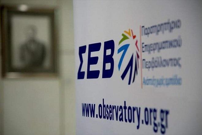 ΣΕΒ: Tα 20 επαγγέλματα στα οποία απασχολούνται 7 στους 10 Έλληνες