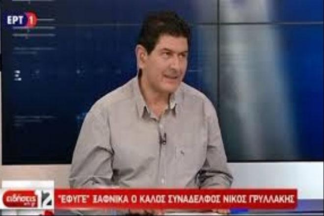 «Έφυγε» από τη ζωή ο δημοσιογράφος Νίκος Γρυλλάκης