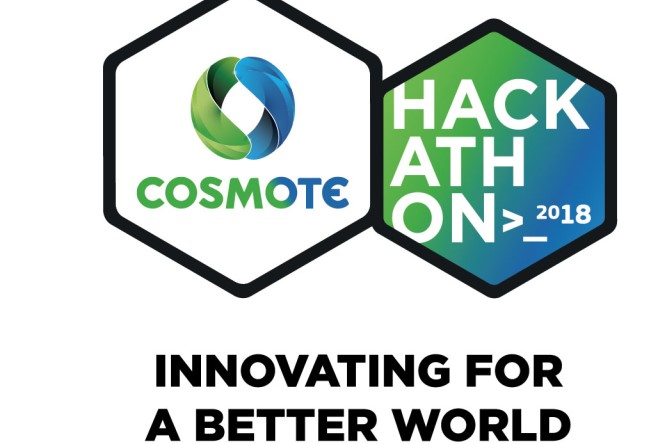 COSMOTE HACKATHON για τις καινοτόμες ιδέες που θα κάνουν τον κόσμο μας καλύτερο