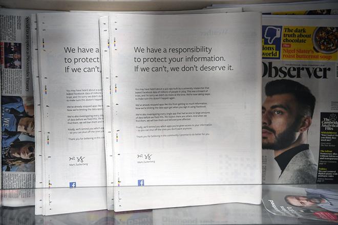Ο Ζούκερμπεργκ αρνείται να δώσει εξηγήσεις για το σκάνδαλο του Facebook