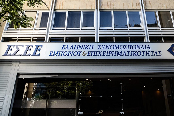 Αλλαγές στο καθεστώς των εκπτώσεων και των προσφορών εξετάζει το υπουργείο Οικονομίας